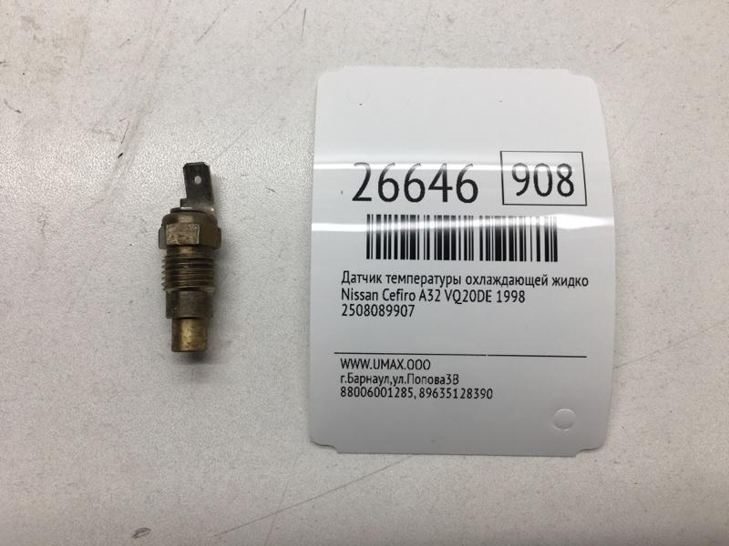Датчик температуры охлаждающей жидкости Nissan Cefiro A32 VQ20DE 1998 (б/у)