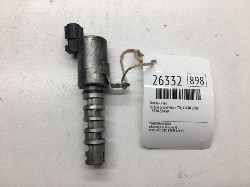 Клапан vvt-i Suzuki Grand Vitara TD_4 J24B 2008 (б/у)