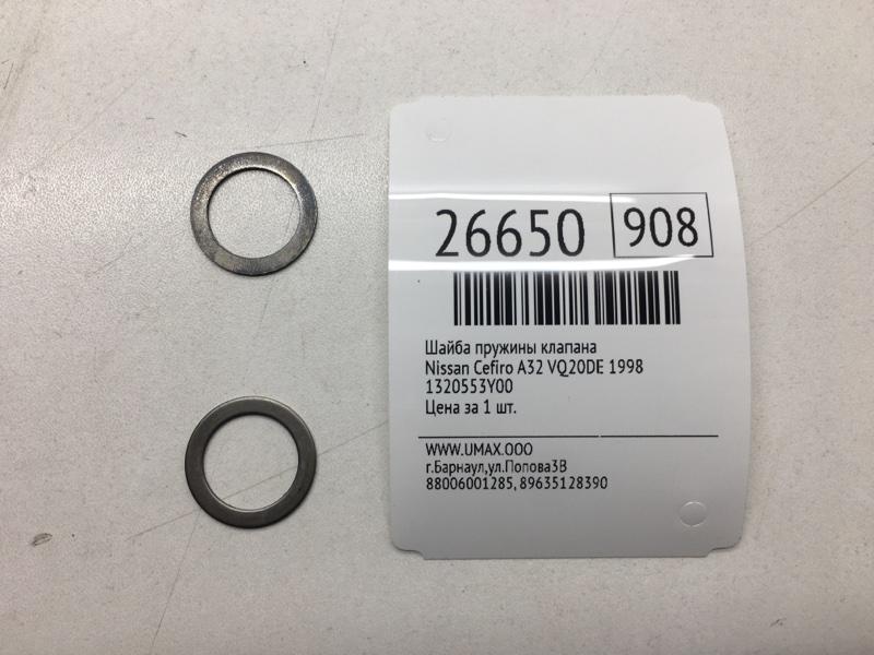 Шайба пружины клапана Nissan Cefiro A32 VQ20DE 1998 (б/у)