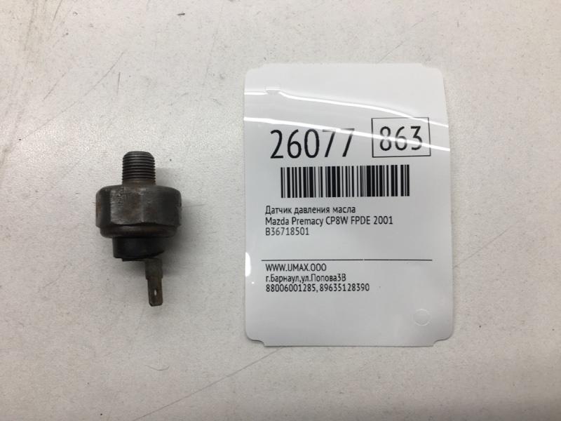 Датчик давления масла Mazda Premacy CP8W FPDE 2001 (б/у)