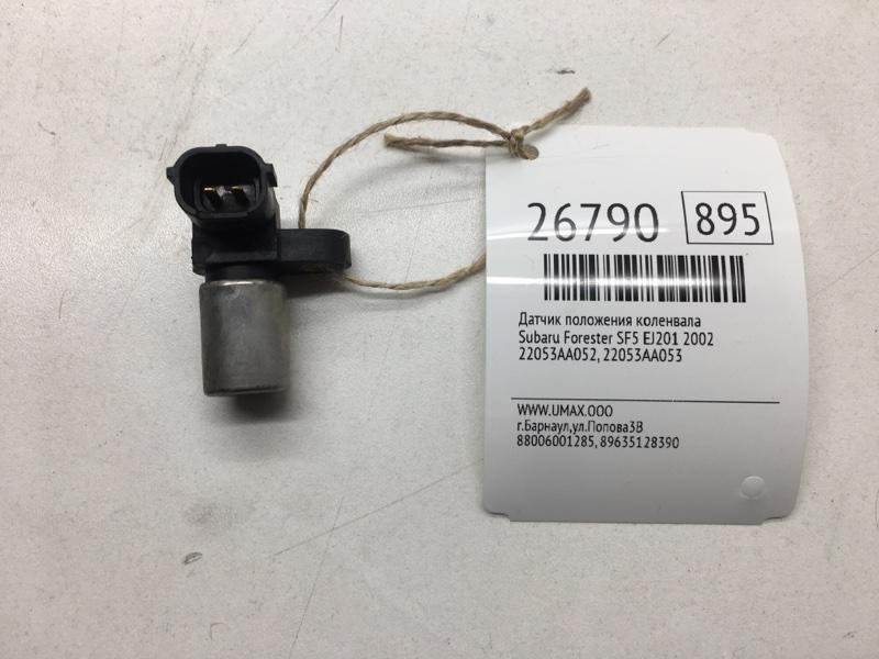 Датчик положения коленвала Subaru Forester SF5 EJ201 2002 (б/у)