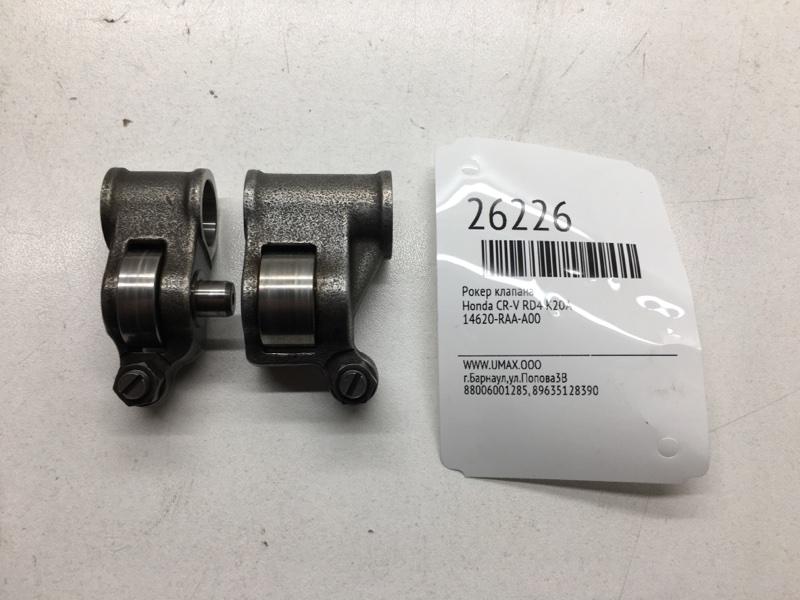 Рокер клапана Honda Cr-V RD4 K20A (б/у)