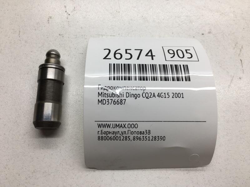 Гидрокомпенсатор Mitsubishi Dingo CQ2A 4G15 2001 (б/у)