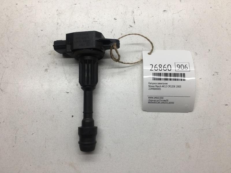 Катушка зажигания Nissan March AK12 CR12DE 2003 (б/у)