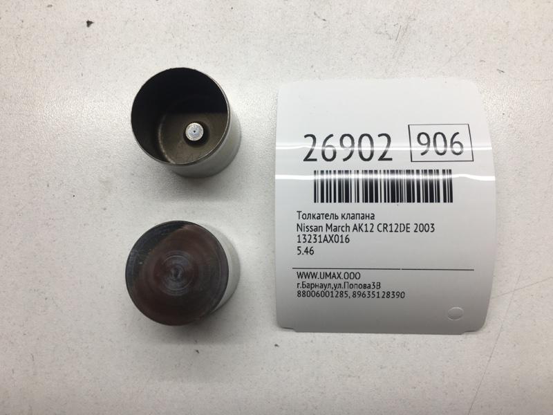 Толкатель клапана Nissan March AK12 CR12DE 2003 (б/у)