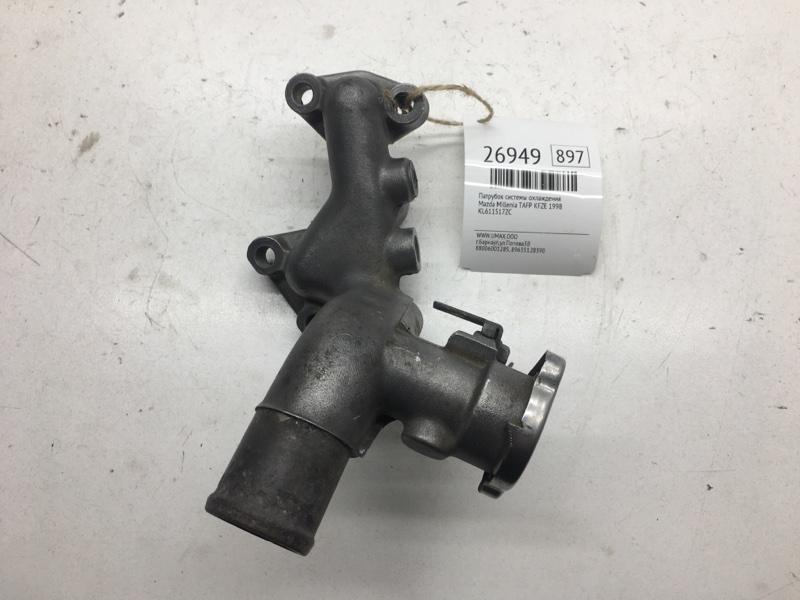Патрубок системы охлаждения Mazda Millenia TAFP KFZE 1998 (б/у)