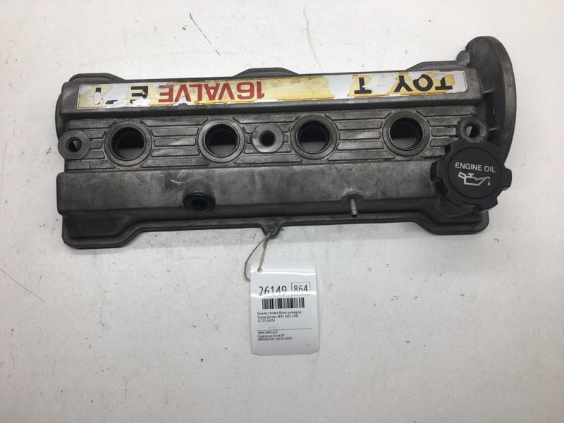 Крышка головки блока цилиндров Toyota Sprinter AE91 5AFE 1990 (б/у)