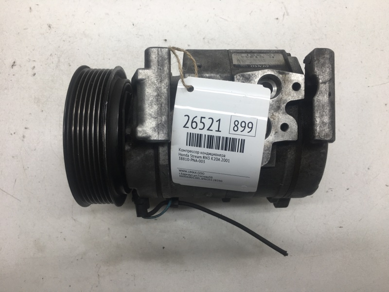 Компрессор кондиционера Honda Stream RN3 K20A 2001 (б/у)