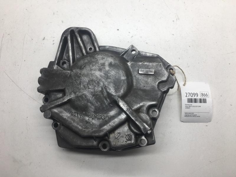 Крышка кпп Volvo S80 TS D5252T 1999 (б/у)