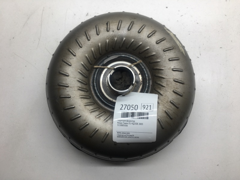 Гидротрансформатор Nissan Teana J31 VQ23DE 2003 (б/у)