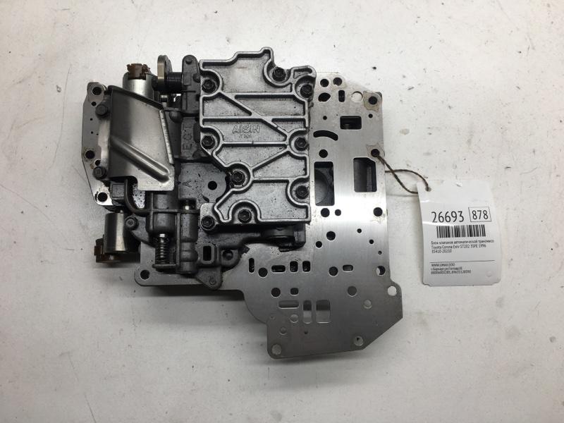 Блок клапанов автоматической трансмиссии Toyota Corona Exiv ST202 3SFE 1996 (б/у)