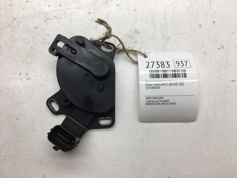 Датчик положения селектора акпп Nissan Liberty RM12 QR20DE 2001 (б/у)