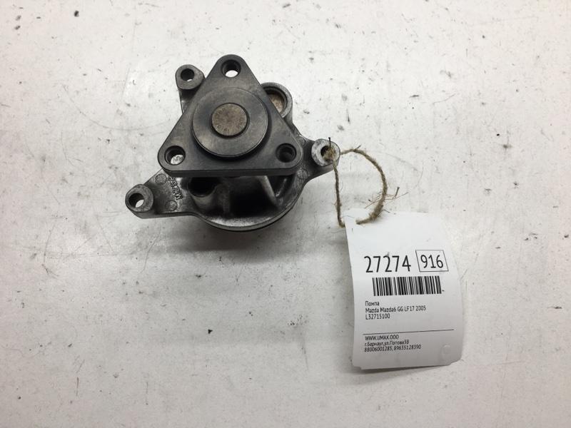 Помпа Mazda Mazda6 GG LF17 2005 (б/у)