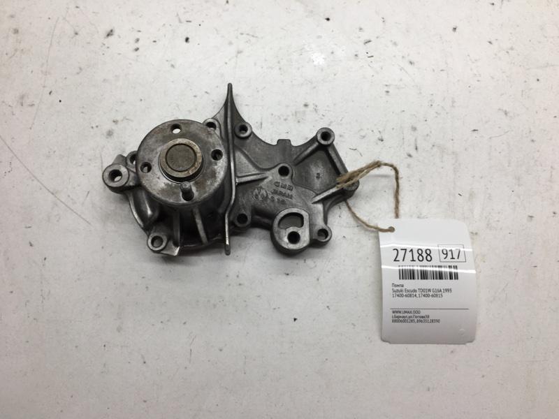 Помпа Suzuki Escudo TD01W G16A 1993 (б/у)