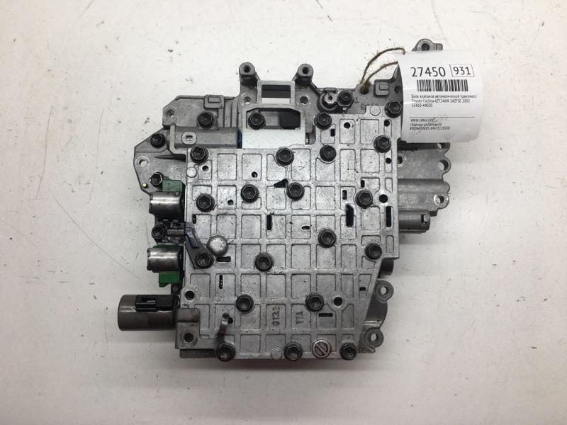 Блок клапанов автоматической трансмиссии Toyota Caldina AZT246W 1AZFSE 2002 (б/у)