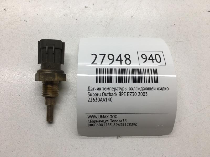 Датчик температуры охлаждающей жидкости Subaru Outback BPE EZ30 2003 (б/у)