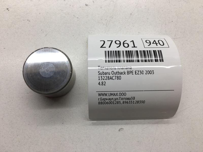 Толкатель клапана Subaru Outback BPE EZ30 2003 (б/у)
