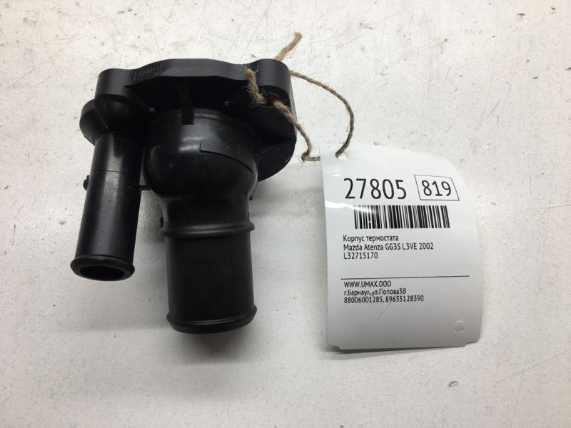 Корпус термостата Mazda Atenza GG3S L3VE 2002 (б/у)