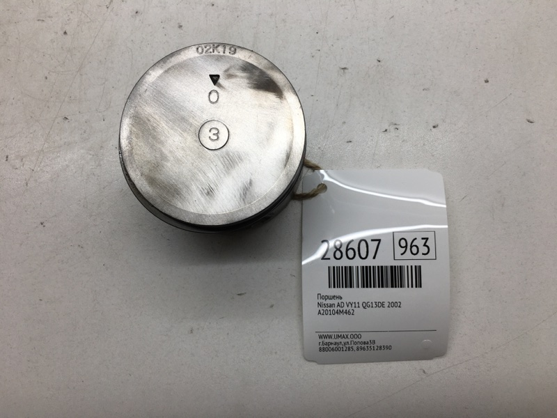 Поршень Nissan Ad VY11 QG13DE 2002 (б/у)