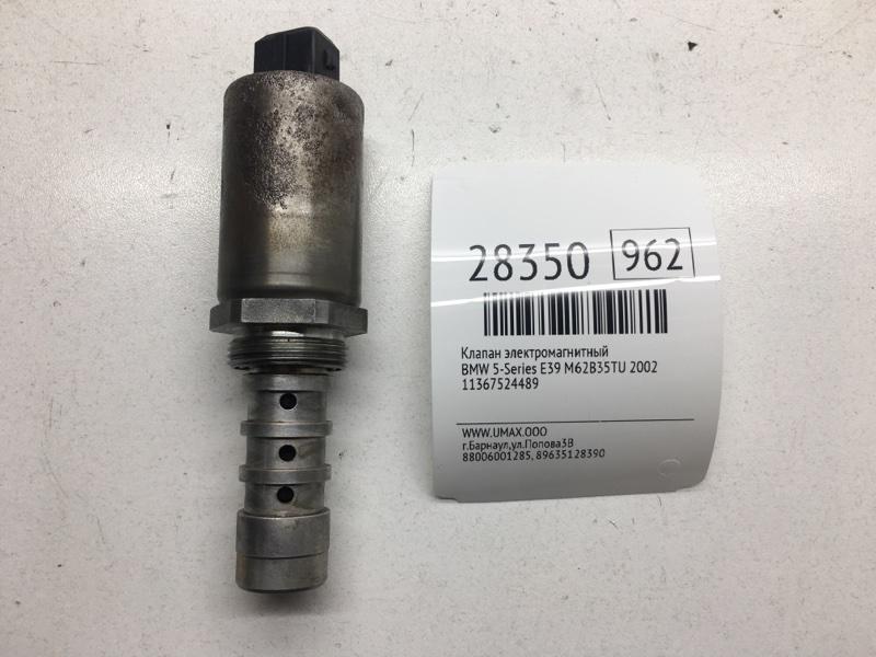 Клапан электромагнитный Bmw 5-Series E39 M62B35TU 2002 (б/у)