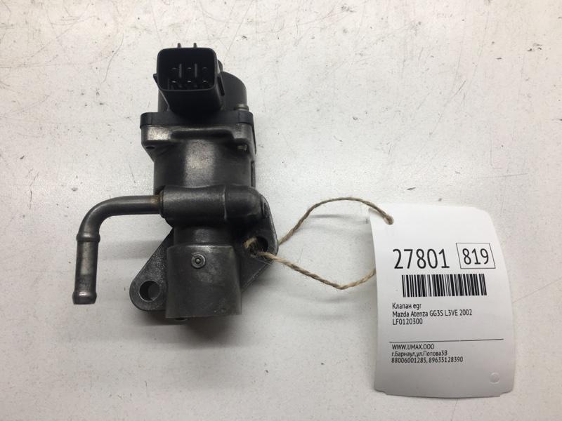 Клапан egr Mazda Atenza GG3S L3VE 2002 (б/у)