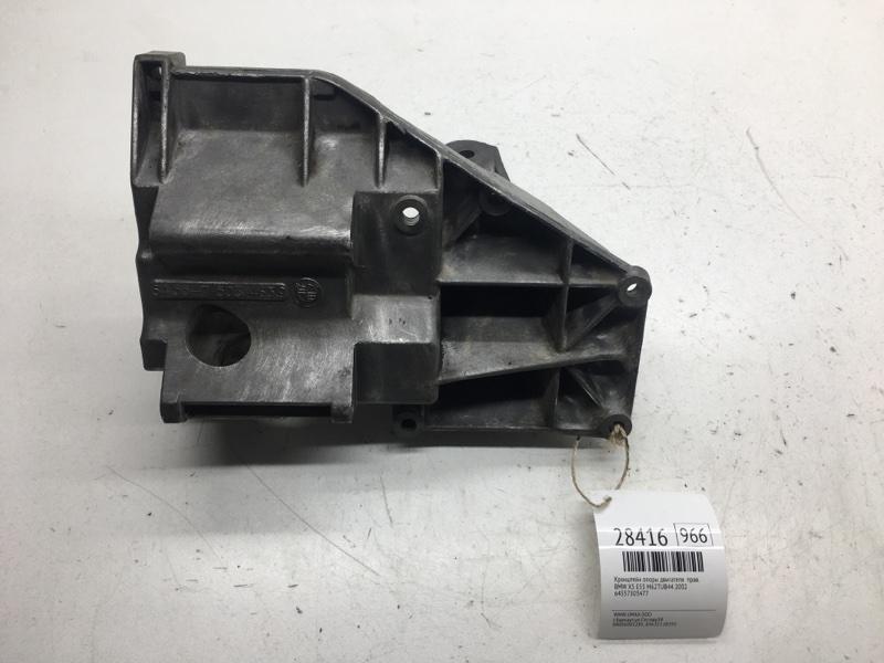Кронштейн опоры двигателя Bmw X5 E53 M62TUB44 2002 правый (б/у)