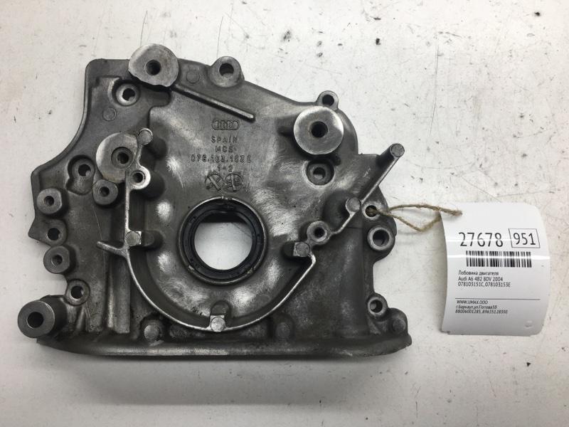 Лобовина двигателя Audi A6 4B2 BDV 2004 (б/у)