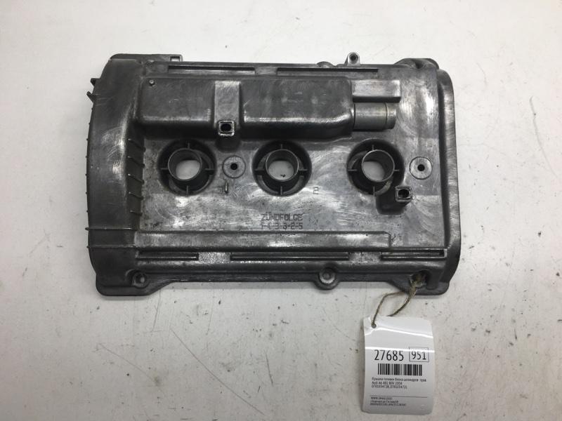 Крышка головки блока цилиндров Audi A6 4B2 BDV 2004 правая (б/у)