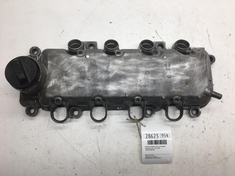 Крышка головки блока цилиндров Honda Fit GD1 L13A 2001 (б/у)