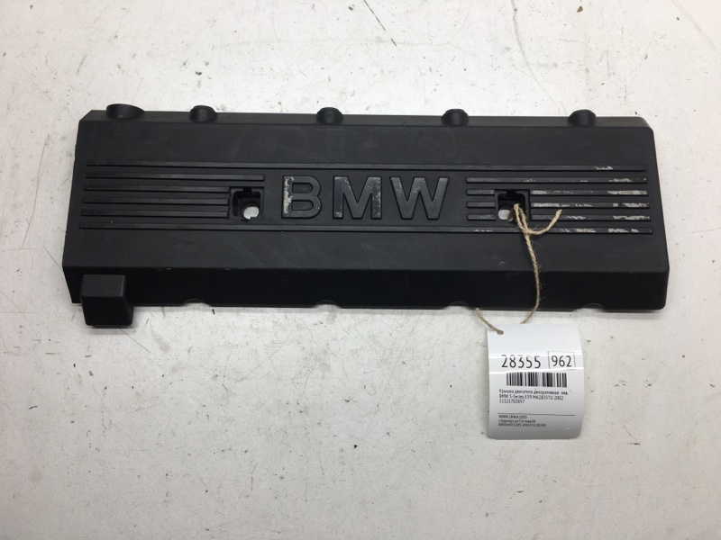 Крышка двигателя декоративная Bmw 5-Series E39 M62B35TU 2002 левая (б/у)