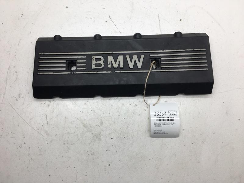Крышка двигателя декоративная Bmw 5-Series E39 M62B35TU 2002 правая (б/у)
