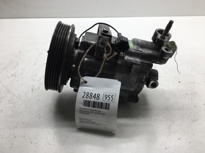 Компрессор кондиционера Nissan March AK12 CR12DE 2003 (б/у)