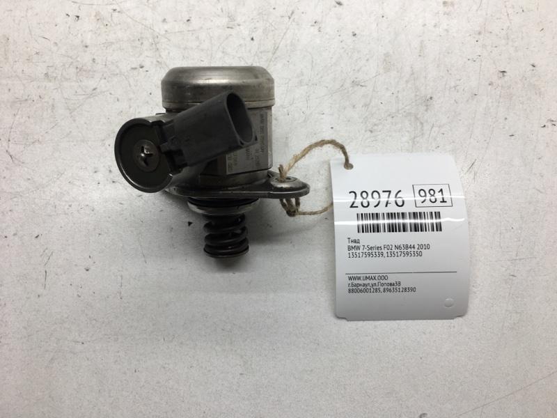 Тнвд Bmw 7-Series F02 N63B44 2010 (б/у)