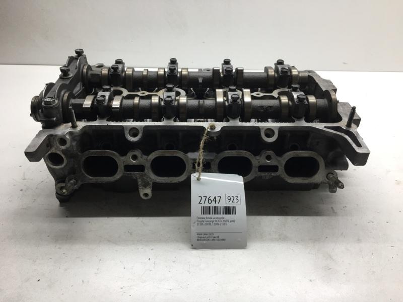 Головка блока цилиндров Toyota Funcargo NCP20 2NZFE 2002 (б/у)