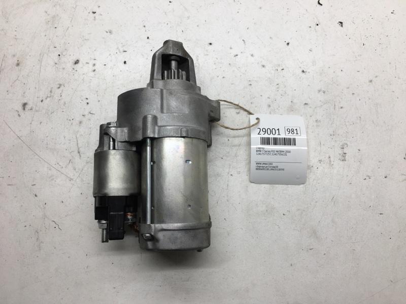 Стартер Bmw 7-Series F02 N63B44 2010 (б/у)