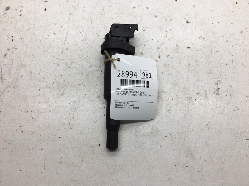 Катушка зажигания Bmw 7-Series F02 N63B44 2010 (б/у)