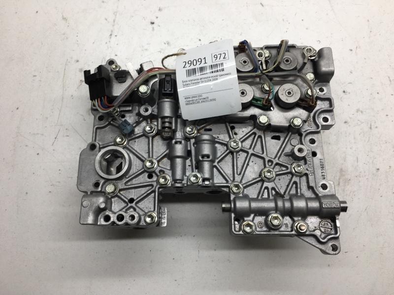 Блок клапанов автоматической трансмиссии Subaru Forester SH EJ204 2008 (б/у)