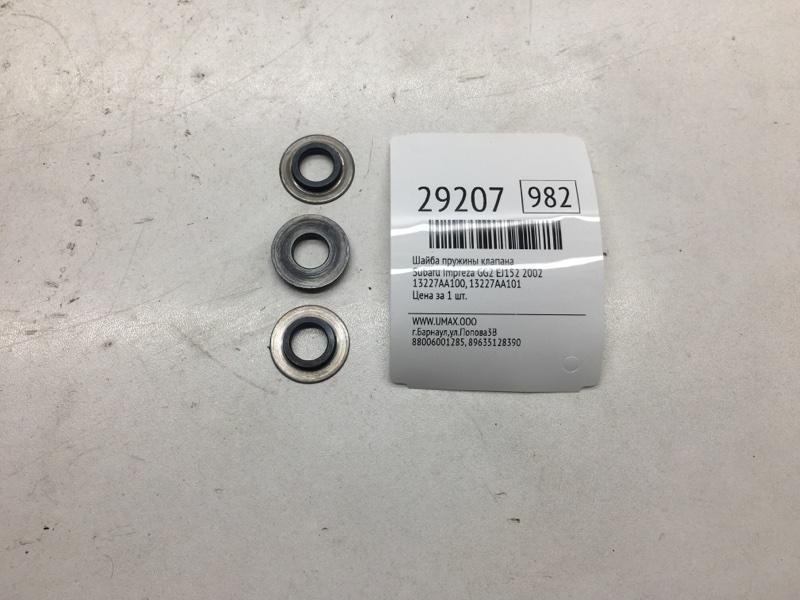 Шайба пружины клапана Subaru Impreza GG2 EJ152 2002 (б/у)