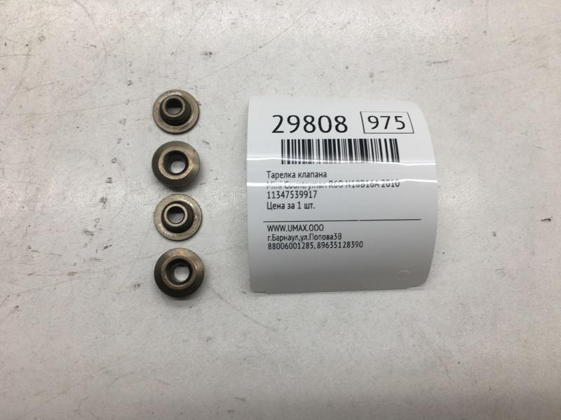 Тарелка клапана Mini Countryman R60 N18B16A 2010 (б/у)