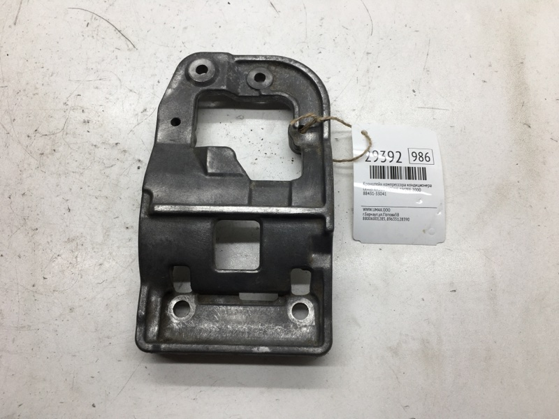 Кронштейн компрессора кондиционера Lexus Rx300 MCU15 1MZFE 2000 (б/у)