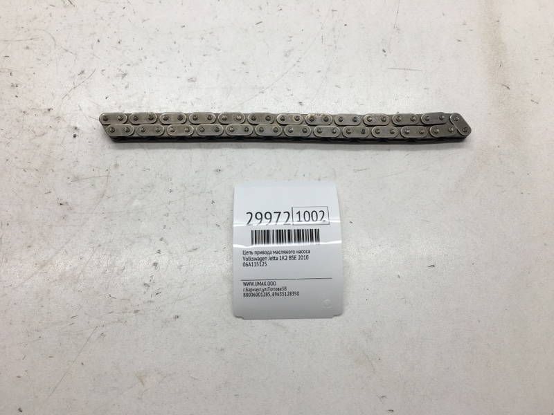 Цепь привода масляного насоса Volkswagen Jetta 1K2 BSE 2010 (б/у)