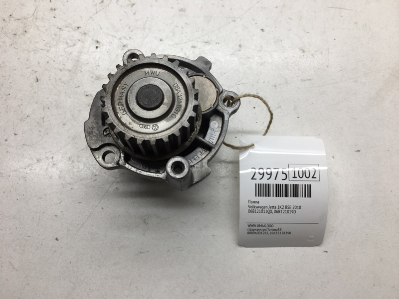 Помпа Volkswagen Jetta 1K2 BSE 2010 (б/у)