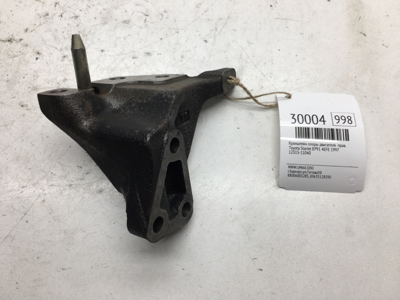 Кронштейн опоры двигателя Toyota Starlet EP91 4EFE 1997 правый (б/у)