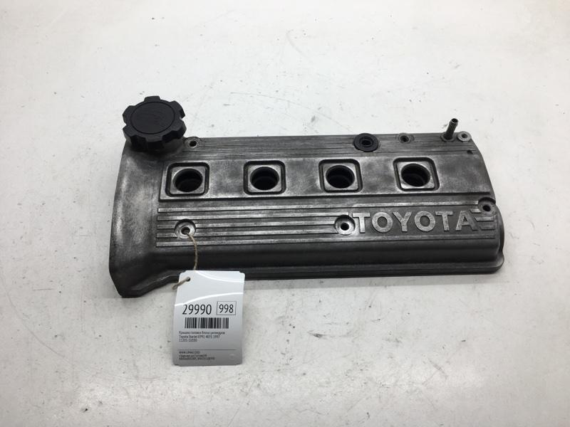 Крышка головки блока цилиндров Toyota Starlet EP91 4EFE 1997 (б/у)