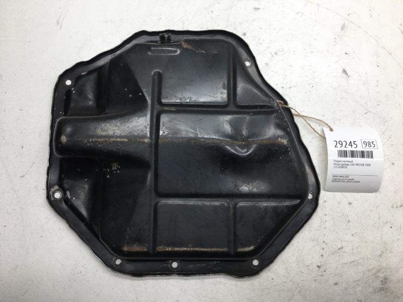 Поддон масляный Nissan Qashqai J10E MR20DE 2008 (б/у)