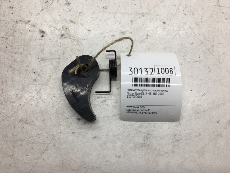 Натяжитель цепи масляного насоса Nissan Note E11E HR16DE 2006 (б/у)