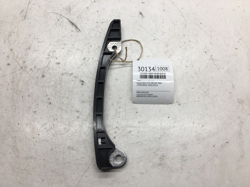 Успокоитель цепи грм Nissan Note E11E HR16DE 2006 (б/у)