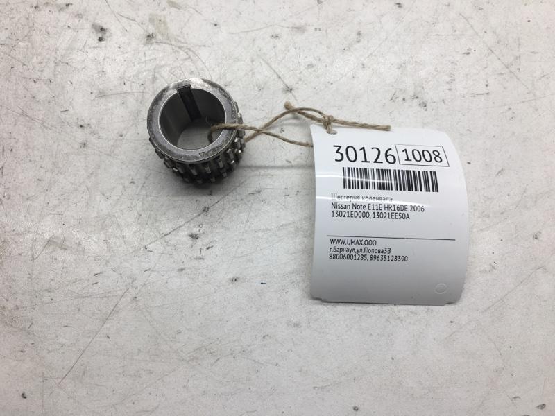 Шестерня коленвала Nissan Note E11E HR16DE 2006 (б/у)