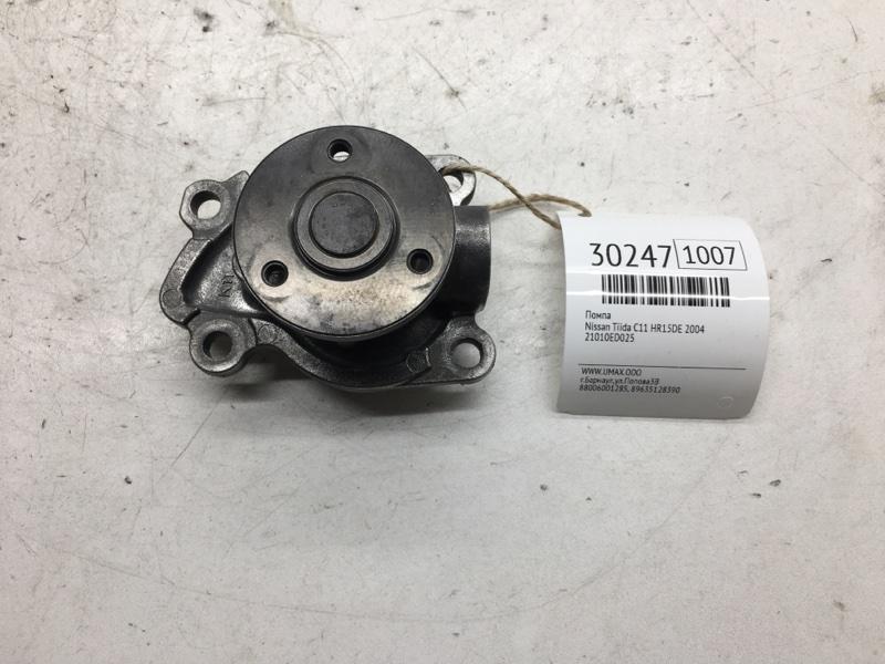 Помпа Nissan Tiida C11 HR15DE 2004 (б/у)
