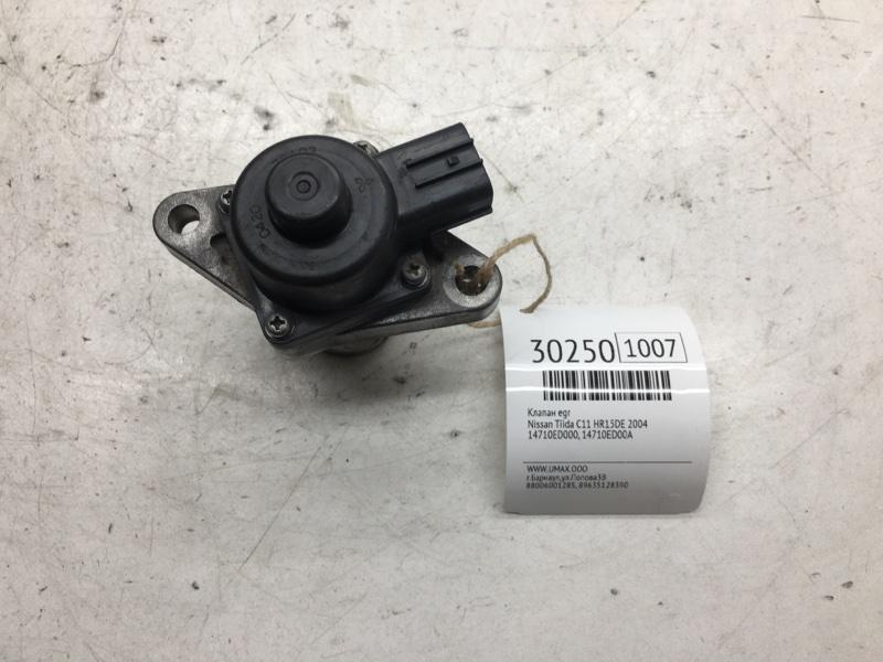 Клапан egr Nissan Tiida C11 HR15DE 2004 (б/у)